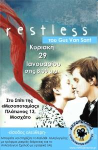 restless_2011