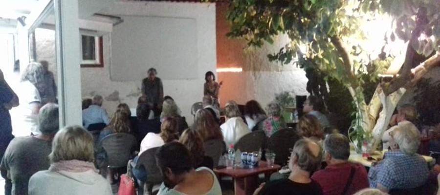 Κινηματογραφική Λέσχη: Συζήτηση με τον Κ. Κατζουράκη και την Κ. Γέρου