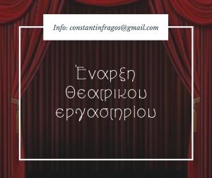 42574373_694049274294852_6456743010318155776_n (1)