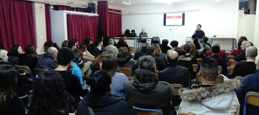 Συνέλευση Αλληλέγγυου Σχολείου Μεσοποταμίας 8-12-2018