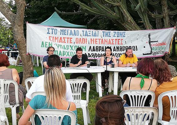 Αλληλέγγυα Σχολεία: Πήγαμε στο 10ο φεστιβάλ Κοινωνικής Αλληλεγγύης στην Κέρκυρα