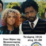mesopotamia-sorrytobotheryou2